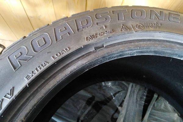 235/45r17 97v 4 Reifen Roadstone